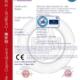 gefälschtes Zertifikat für FFP2 von ECM